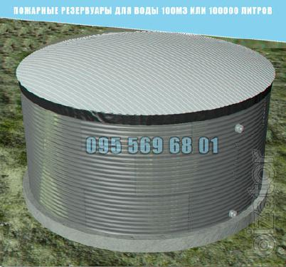 A large water tank and CASS green Module
