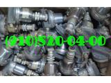 Sell fuel solenoid valves 772, 772Д