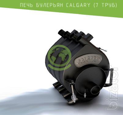 Oven buleryan Calgary type 00 buy