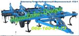Field Cultivator KGS-4, CGS-8.4