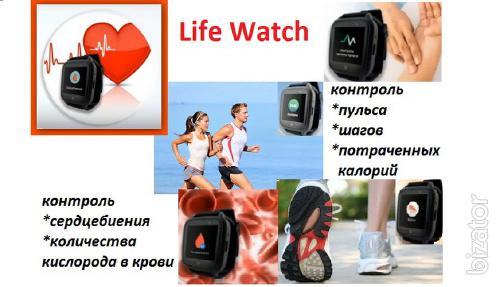 Уникальне смарт  часы Life Watch с лечебным воздействием. Закажи!