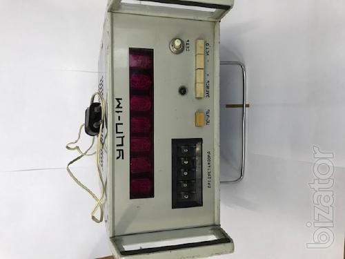 Device digital update of utsp-1M
