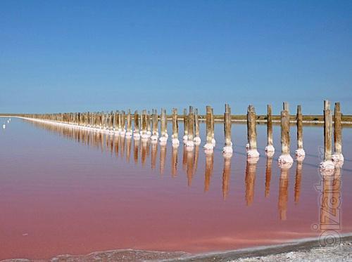 Pink sea Salt Bath! Genichesk!!!