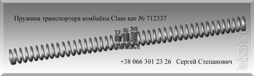 Compression springs for agricultural machinery