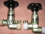 Sell high pressure valve 992АТ-5 , 992АТ5