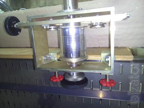 Sealing device