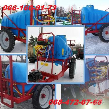 Trailed Sprayer with a capacity of 2000l,2500l
