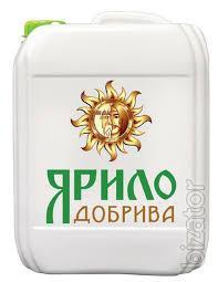 Jari Oil