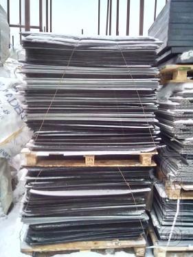 Sell PP polypropylene