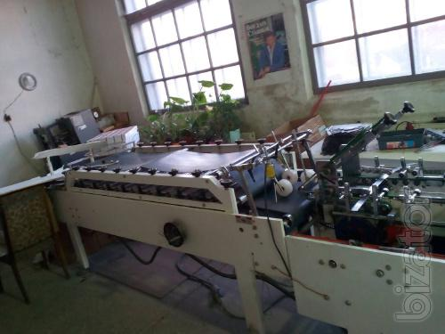 Sell BU flasklike at one point Victoria ZH-800. In Ivano-Frankivsk.