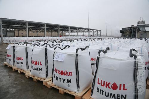 Bitumen polymer-bitumen binders bitumen 40 WSP, WSP 60, 90 WSP, WSP 130, PBV 200, PBV 300