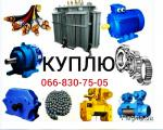 Buy electric motors reducer transformers hoist