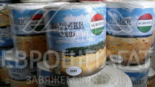Agroteks 600 white