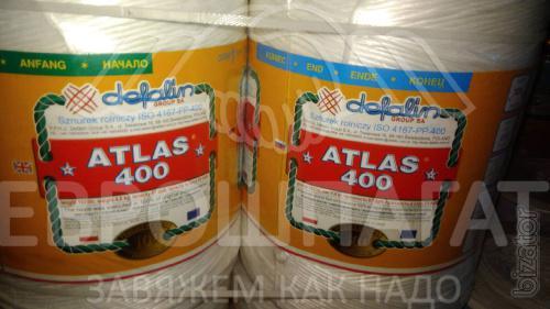 Polish twine 400 Atlas (Atlas)