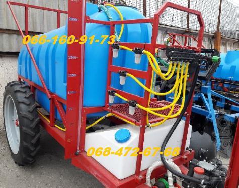 For pest control 2000l trailed Sprayer,2500 l