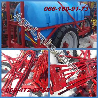 Sprayers of the type OP 2000l, 2500 l