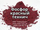 Red phosphorus technical