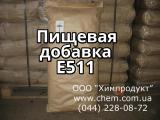Dietary Supplement Е511