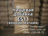 Е511 food additive (magnesium chloride)