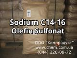 Sodium C14-16 Olefin Sulfonat