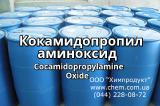 Kokamidopropilbetain (Cocamidopropylamine Oxide)