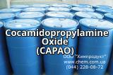 Cocamidopropylamine Oxide (capao)