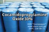 Cocamidopropylamine Oxide 30%