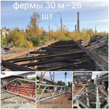 Sell metal farm BU Brovary