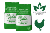 """Feed for broilers """"Green Farm"""""""