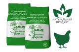"""Feed for chickens-laying hens """"Green Farm"""""""