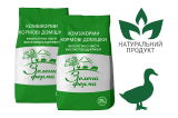 "Feed for waterfowl ""Green Farm"""