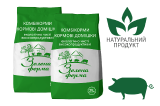 """Feed for pigs """"Green Farm"""""""