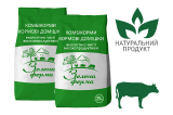 """Feed for cattle """"Green Farm"""""""