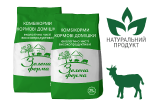 """Feed for the goats """"Green Farm"""""""
