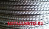 Rope Elevator grusauskas GOST 3077-80