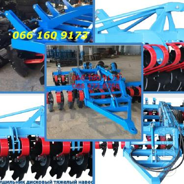 Super Novelty in agriculture Cultivator of LDVP - 3M.