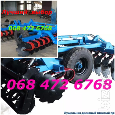 Disc Cultivator LDVP-3M heavy