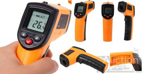 Digital non-contact Infrared IR Thermometer -50 to 380 degrees Thermometer