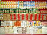 Food wholesale AGRO25.RU