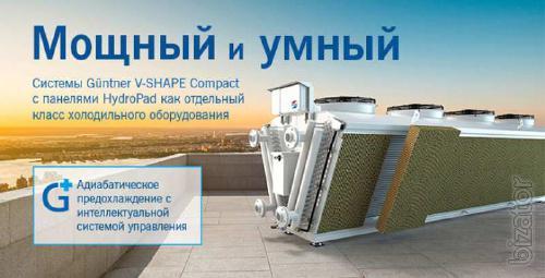 Dry coolers, coolers, fluids Gunter