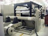 Type sheet cutter is featured (swift) Accutec SHM 1450 (1998)