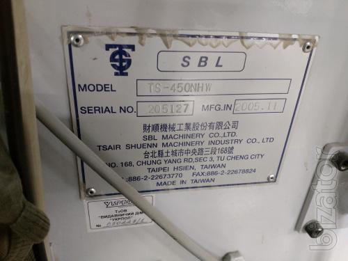 Flasklike FSL SBL TS - 450NHW