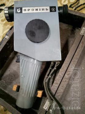 Pyrometer Promin.