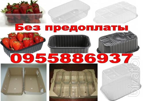 Booties 0.5 kg to 1kg strawberries raspberries Corrugated Box Cardboard