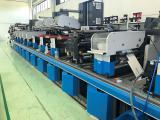 Line for printing and packaging production