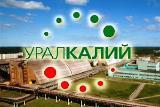 PJSC Uralkali (Perm Krai) sells surplus stock