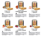 Frozen foods wholesale from the manufacturer. Free shipping to Russia!