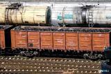 Coking coal G, GJ, F, GA, KO, KS (metallurgy)