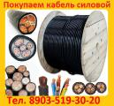 we buy on constant basis the cable VVGng, avbbshv, vbbshv, a, AC, non-cable, cable storage, cable sales companies bankroto