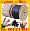 on a regular basis buy power cable AVVG, of avbbshv, VVG, VBbShvng, apitu, APWG, pwng, sat, csbl, sbsv, SBG, kg, kg-HL, KGE-HL, with storage. not